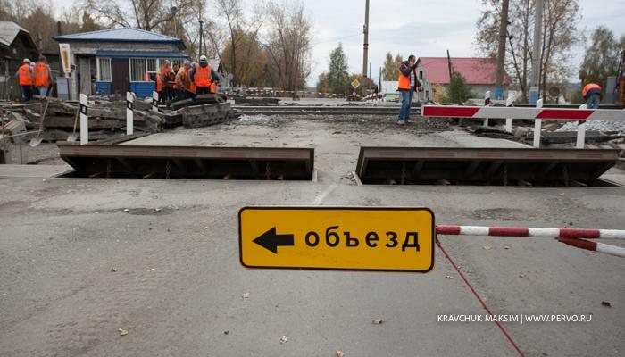 Первомайский переезд будет закрыт на ремонт