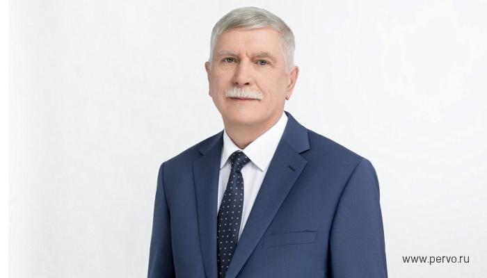 Валерию Трескину присвоено звание почетного гражданина