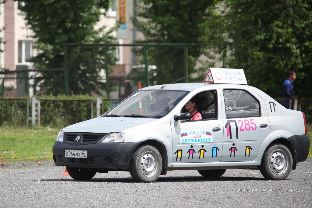 24 июня пройдут соревнования по автомобильному многоборью среди женщин