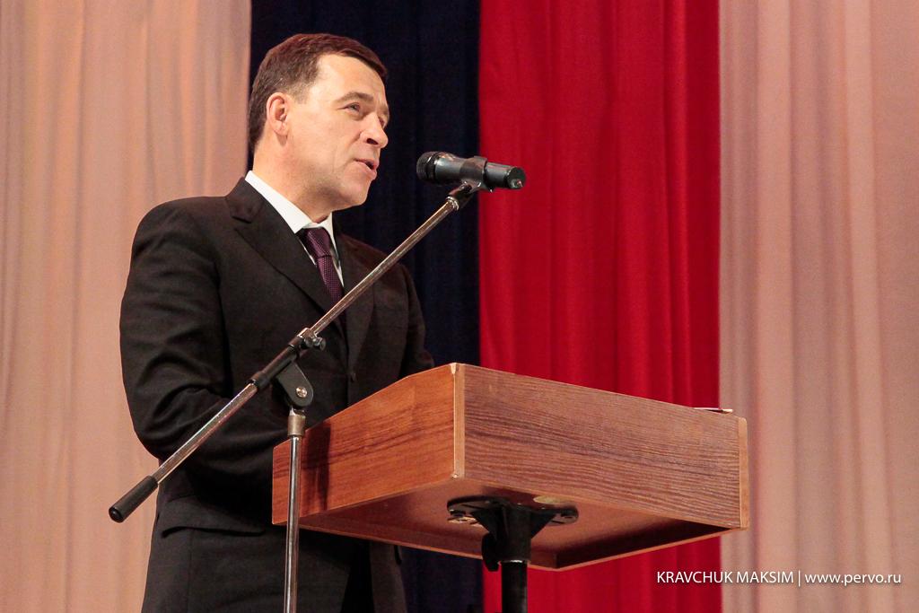 Губернатор Свердловской области Евгений Куйвашев: Всё о чем мы договариваемся мы выполняем