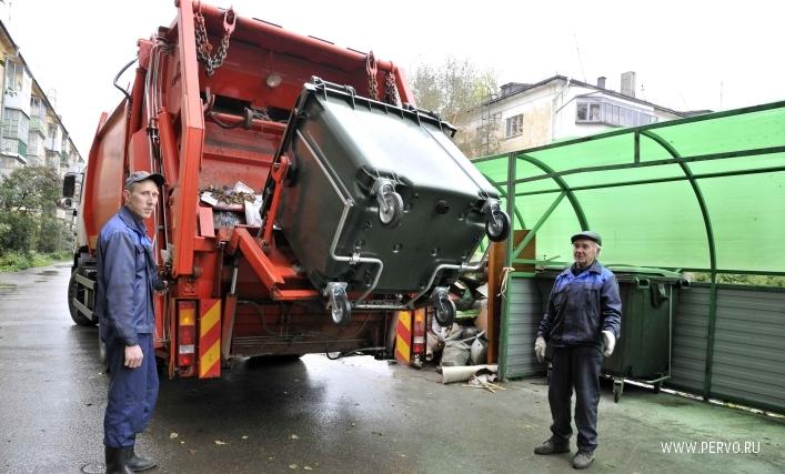 Сколько будет стоить вывоз мусора