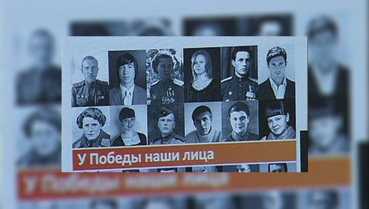 Первоуральские депутаты-единороссы подключились к проекту «У Победы наши лица»