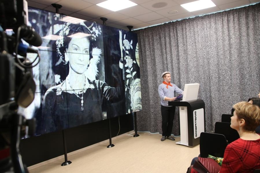 В Инновационном культурном центре отметят Международный день английского языка