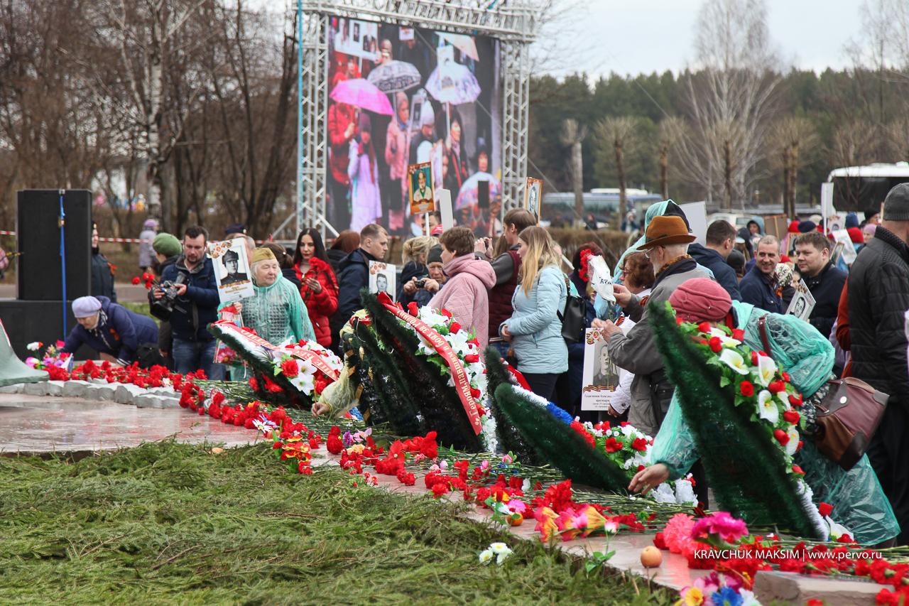 Первоуральск встретил 73-ю годовщину Великой Победы. Фотографии