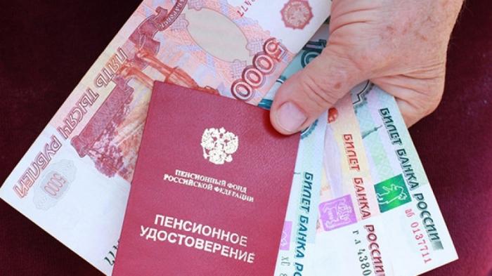 Голикова подтвердила отказ от пенсионных баллов