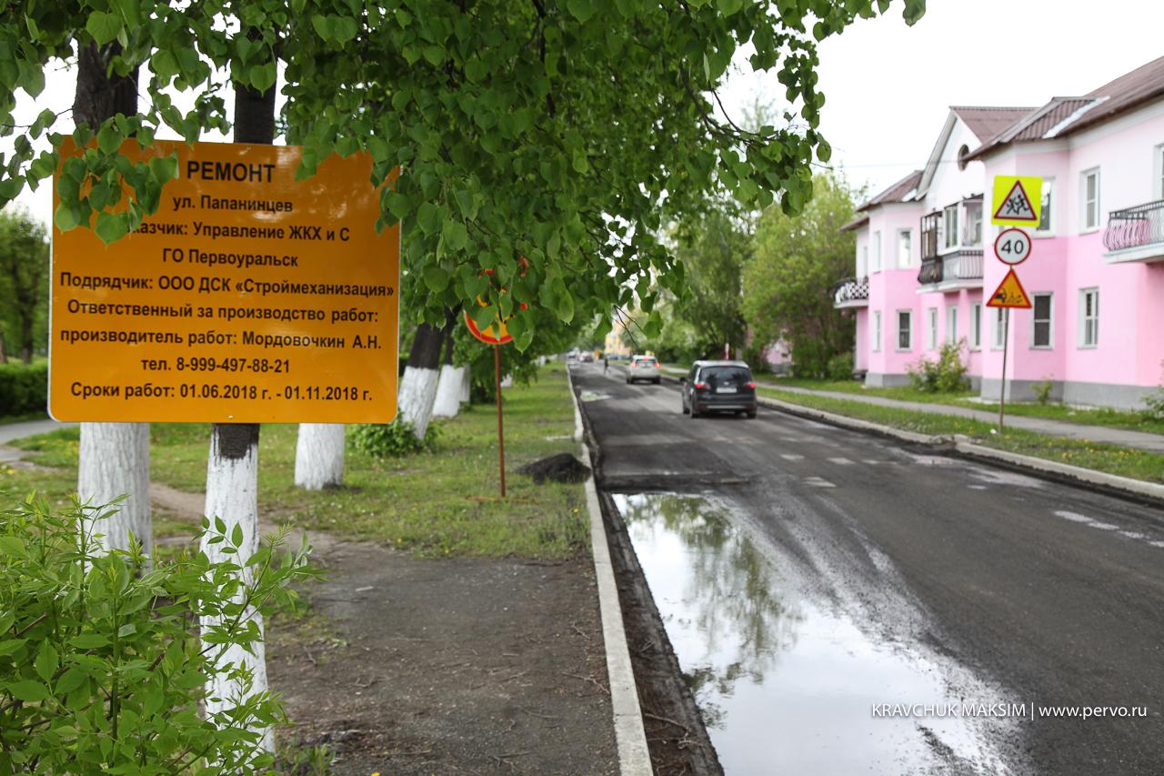 В городе приступили к ремонту более 40000 квадратных метров автодорог