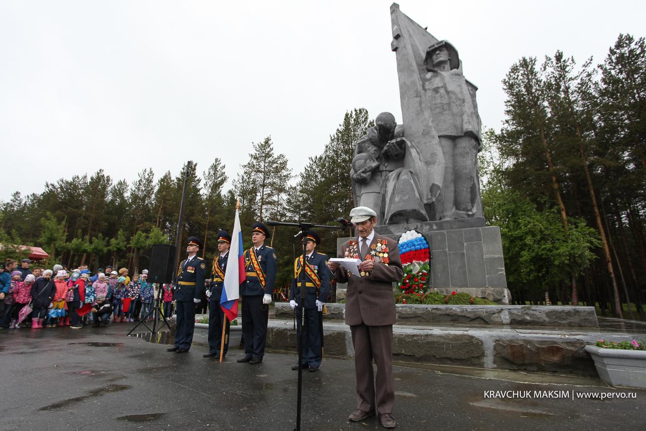 В Первоуральске вспомнили погибших в Великой войне