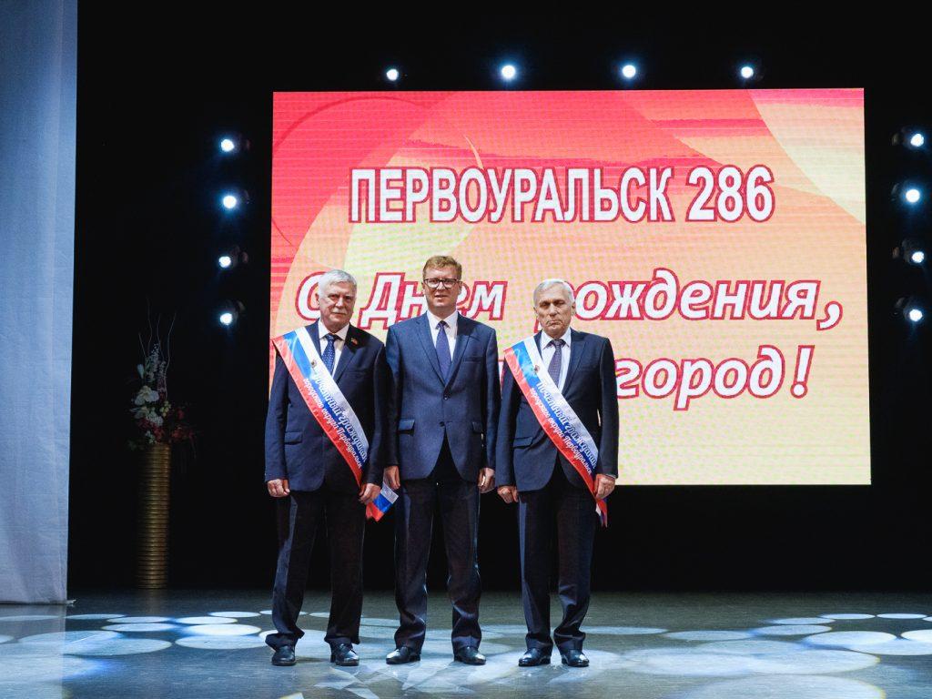 Валерия Трескина поздравили с присвоением звания «Почетного гражданина»