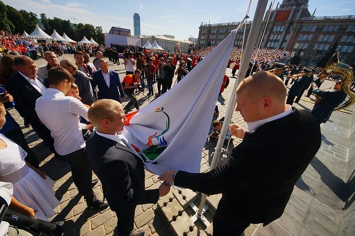 Флаг за миллион взовьется в Екатеринбурге