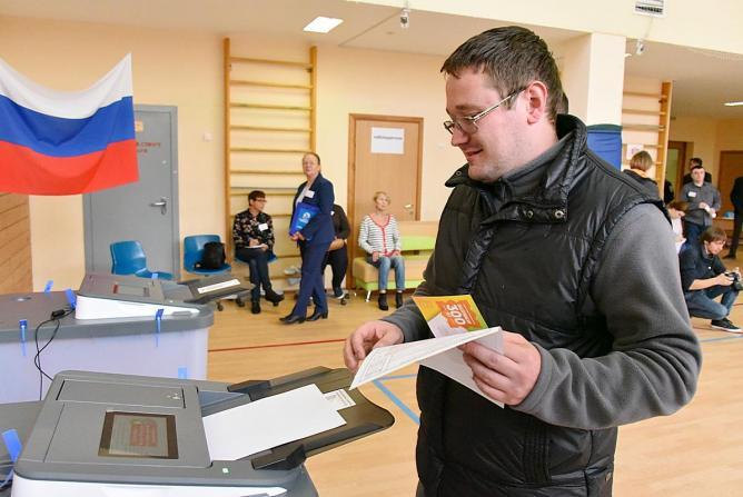 В Екатеринбурге завершились выборы в гордуму: первые результаты