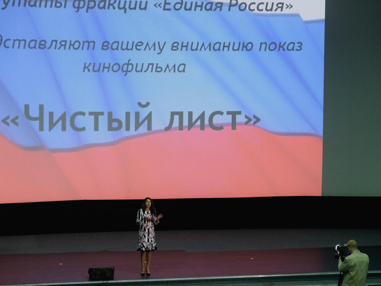Наталья Воробьева: «До встречи на кинопоказах в следующем году!»