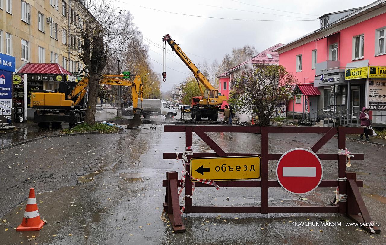 Из-за порыва трубы на улице Герцена закрыто движение