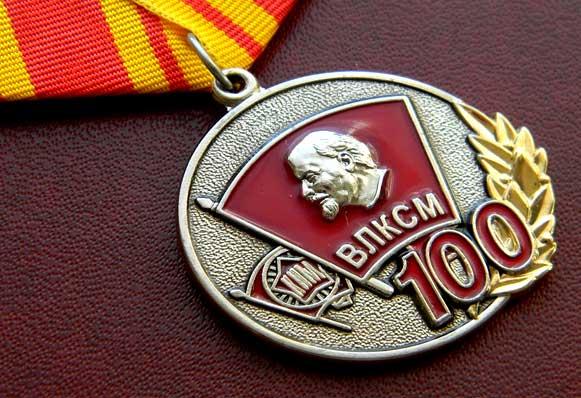 Грядет масштабное празднование особой даты – 100-летия ВЛКСМ