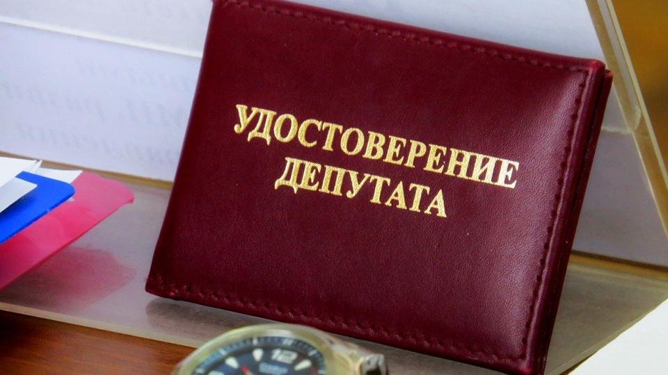 Депутаты приняли решение о лишении мандата Вадима Чертищева