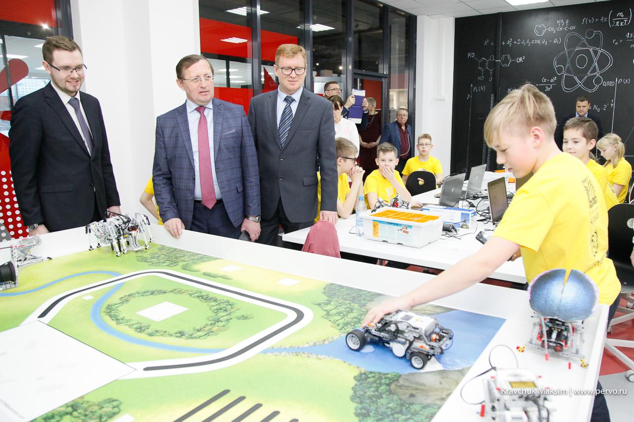 Детский технопарк «Кванториум» открылся в Первоуральске
