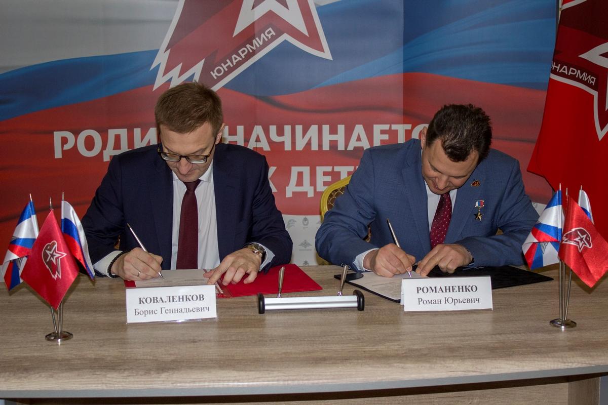 Группа ЧТПЗ и общественное движение «Юнармия» подписали соглашение о взаимодействии и сотрудничестве