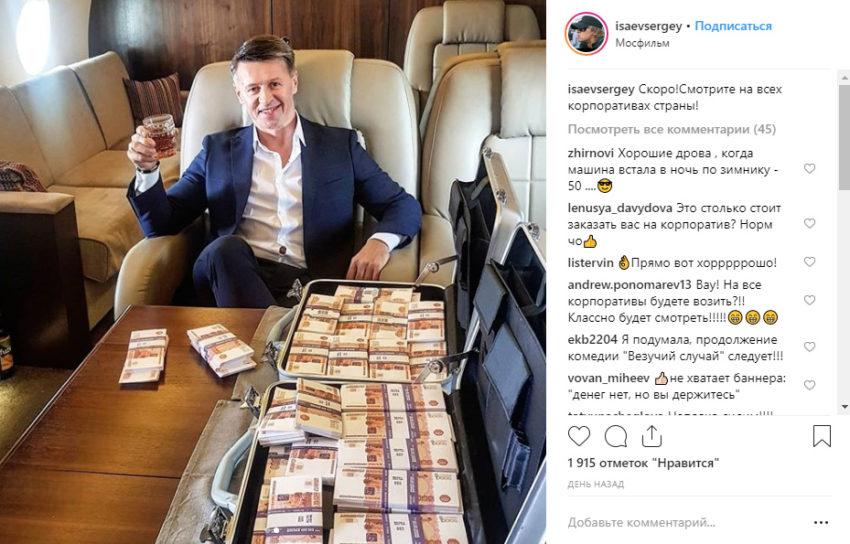 """Звезду """"Уральских пельменей"""" хотят наказать за запрещенную рекламу"""