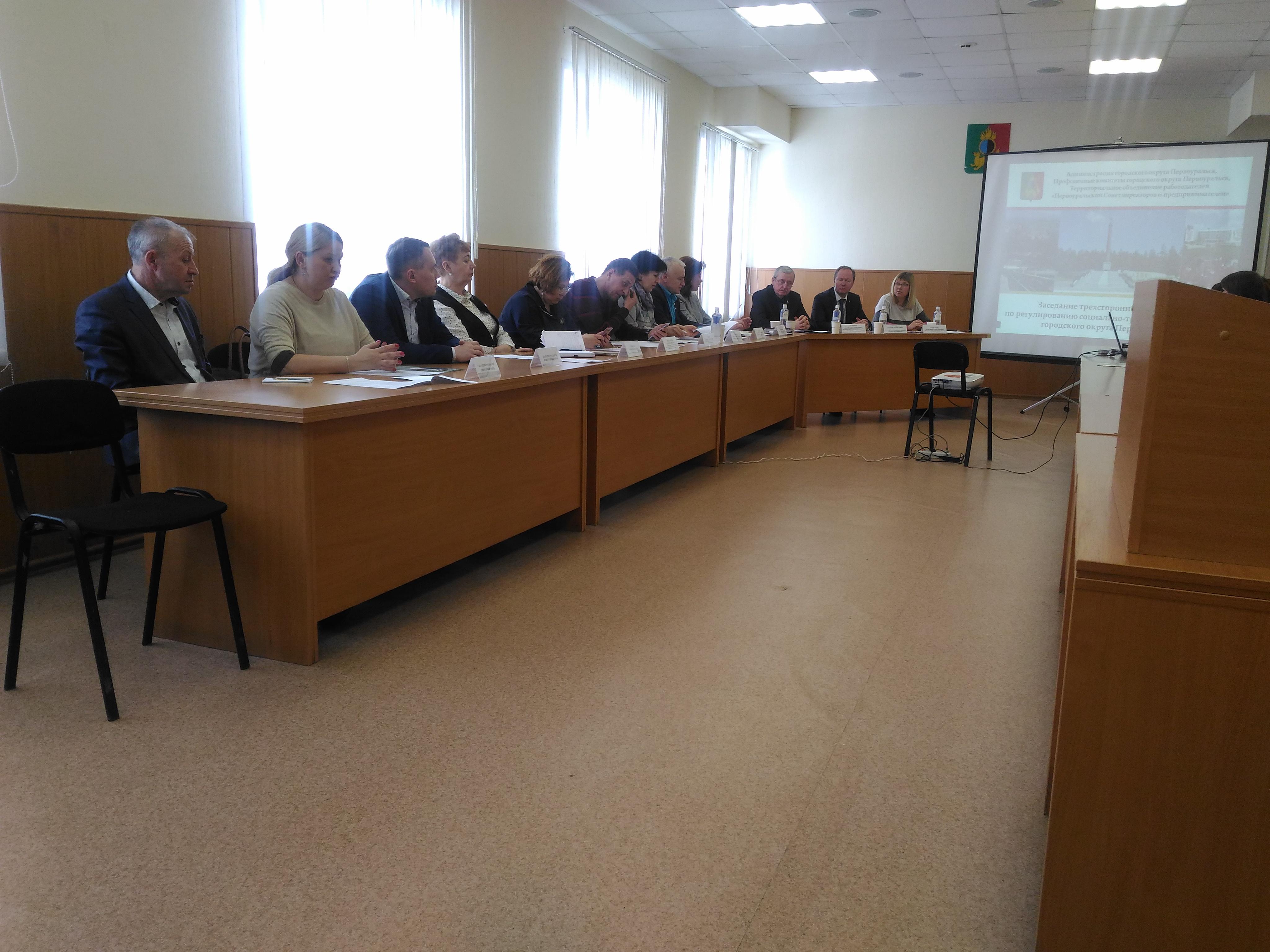 Депутаты приняли участие в заседании комиссии по трудовым отношениям