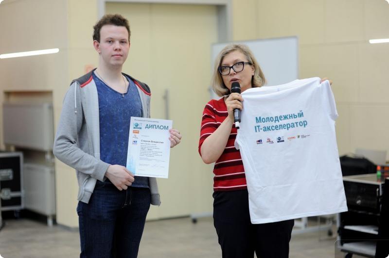 Картинки по запросу финал образовательной программы «ЮнIT-Урал».