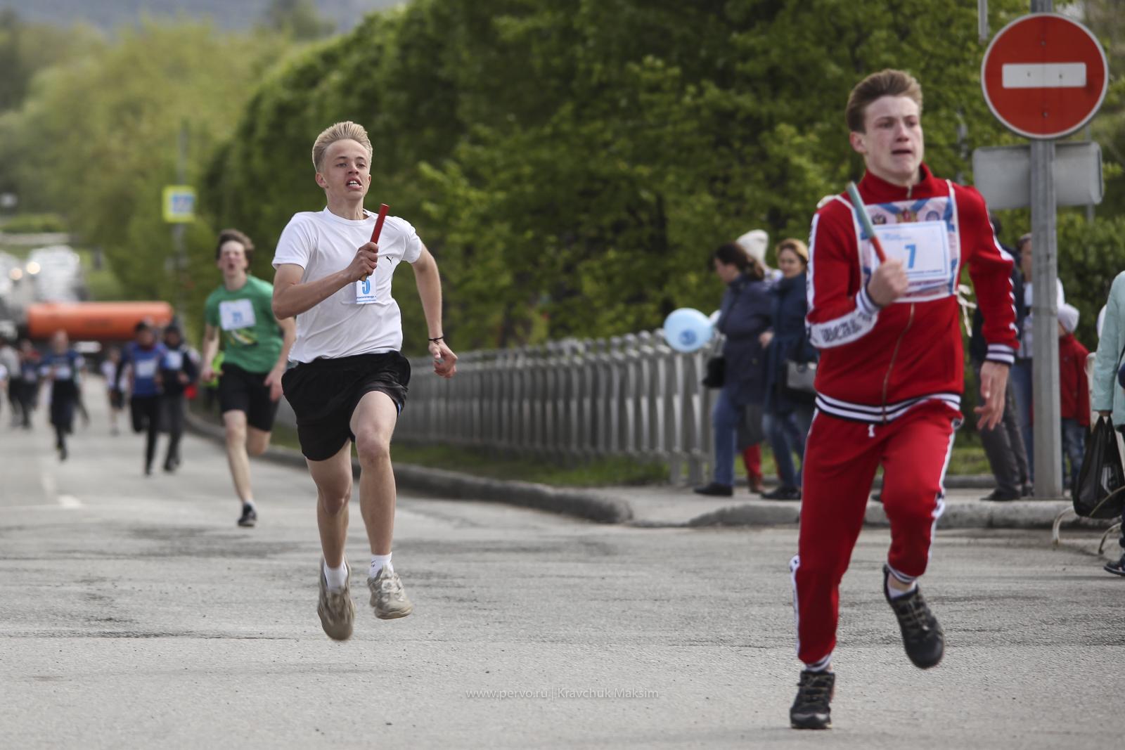 В Первоуральске прошла 85-я легкоатлетическая эстафета. Фотографии