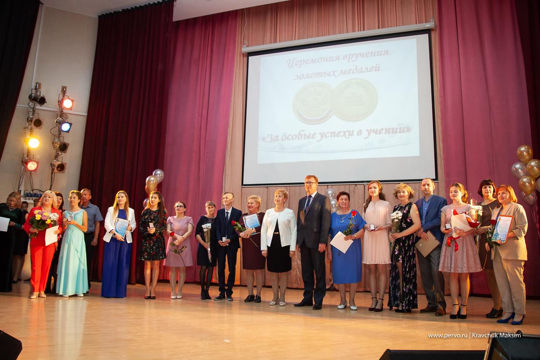 Галина Селькова поздравила медалистов