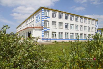 Ремонт школ в Первоуральск близится к завершению