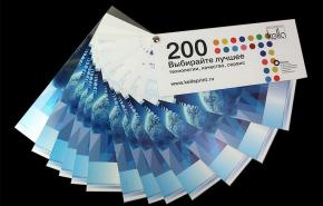Пластиковые визитки: актуально, престижно, выгодно