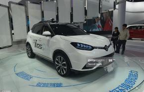 Китай готовится к выпуску автомобилей на водородном топливе