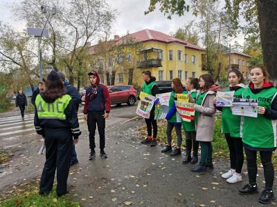 Первоуральске прошел Всероссийский «Единый день дорожной безопасности»