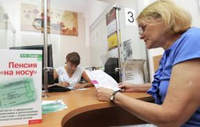 Пенсии проиндексируют на 6,3%