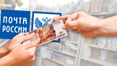 Первоуральцы смогут получить «больничные» выплаты в почтовых отделениях