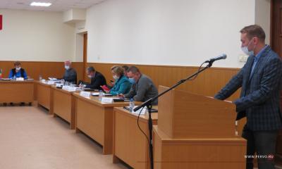 Состоялись заседания комитетов Первоуральской городской Думы