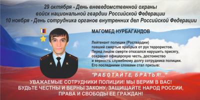 В Первоуральске пройдет патриотическая акция
