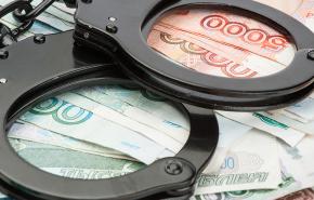 За 10 лет бюджет РФ потерял более 450 млрд рублей из-за налоговых преступлений
