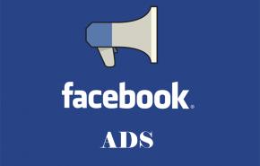 Facebook снимает запрет на политическую рекламу