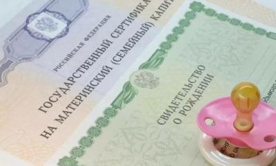 До 31 марта необходимо подать заявление на выплаты в 5 тыс рублей