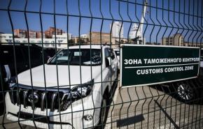 В России ужесточат правила проверки ввозимых из-за рубежа автомобилей с 1 июля этого года