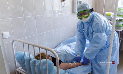 Обновлен почти трехмесячный антирекорд по выявленным заболевшим COVID-19