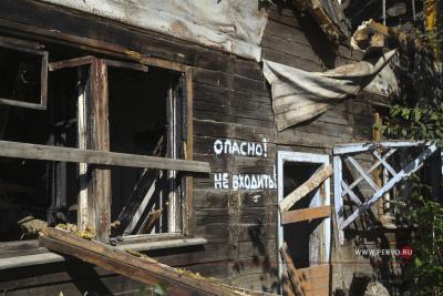Еще четыре дома признали аварийными