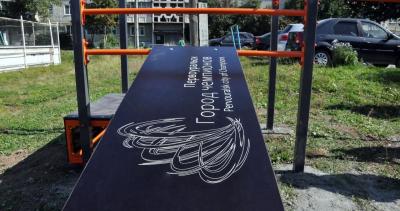 «Первоуральск — город чемпионов» получил субсидию от Министерства спорта