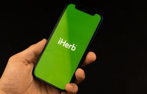 iHerb подал аппеляцию на решение заблокировать их сайт в России