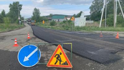На улице Шахтерская завершился ремонт дороги