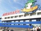 В Екатеринбурге из-за пожара эвакуировали более 300 посетителей аквапарка