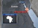 В египетской Хургаде опрокинулся автобус с туристами из Венгрии: 11 погибших