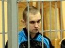 """Белорусский суд не пощадил """"бомбистов"""" из минского метро. В деле много странного"""