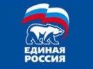 «Единая Россия» считает выборы в Первоуральске своим достижением