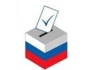 Итоги выборов в Первоуральске. Таблица