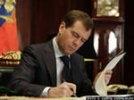 Медведев внес в Госдуму законопроекты, упрощающие регистрацию партий и кандидатов в президенты