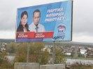 В Первоуральске испортили плакаты кандидатов «Единой России» опять действуют исподтишка