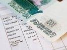 В Первоуральске прошел семинар по вопросам предоставления компенсаций на оплату жилищно-коммунальных услуг